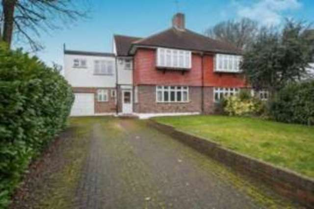Image of 4 Bedroom Semi-Detached for sale in Avery Hill, SE9 at Crown Woods Way, London, SE9